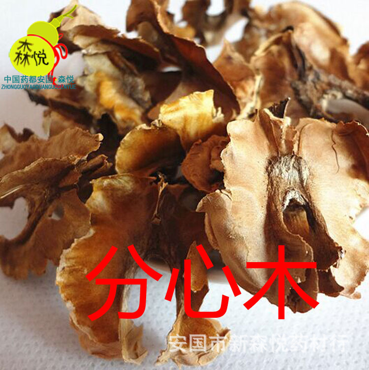 Wood wholesale distraction uncommon TCM Hu Taoyi Hu Taojia Hu Taoge walnut septum Gushen astringent fine<br><br>Aliexpress