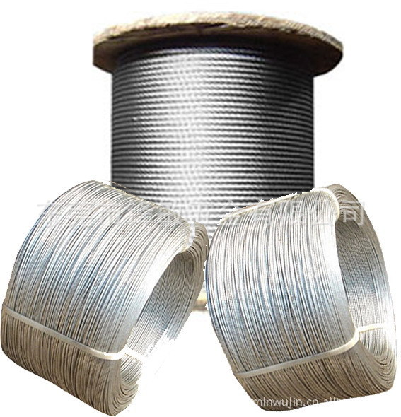 Supply all kinds of stainless steel wire rope / bag plastic rope / high carbon steel galvanized wire rope(China (Mainland))
