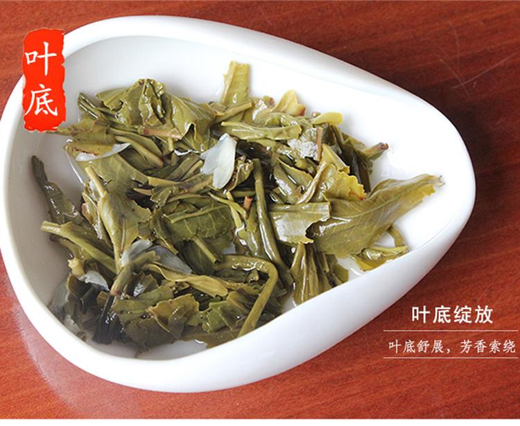 Jasmine Tea 2015 tea Hengxian Luzhou specialFree shipping Gift bag 100g special wholesale Free shipping Gift