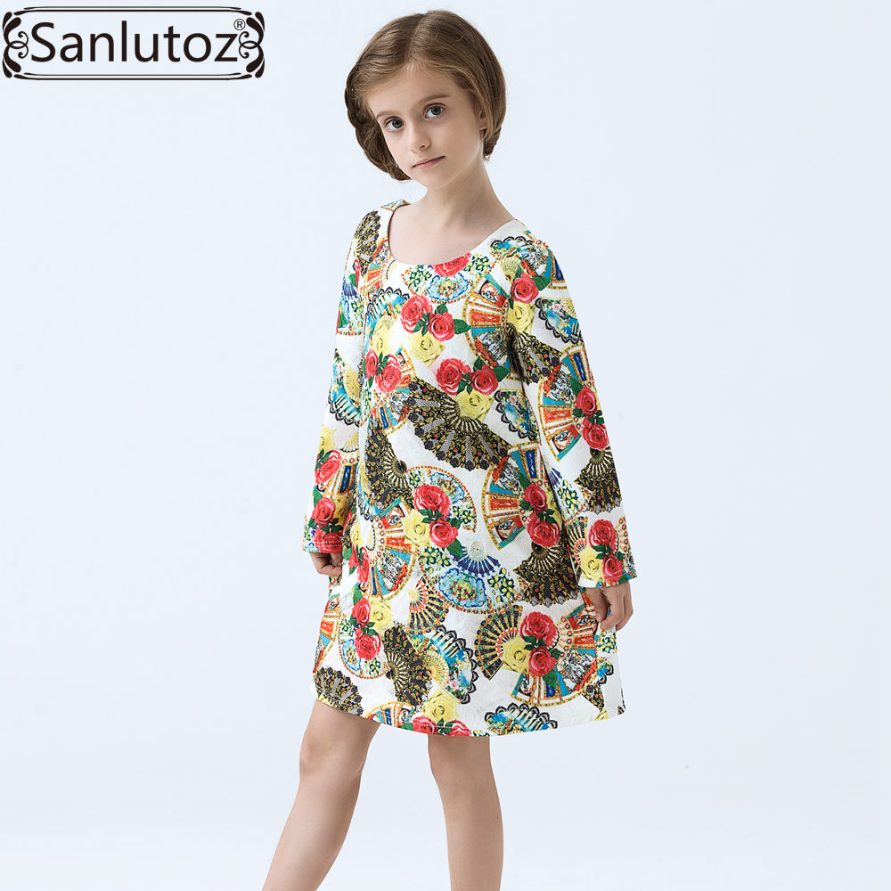 Buy Kids Clothing
