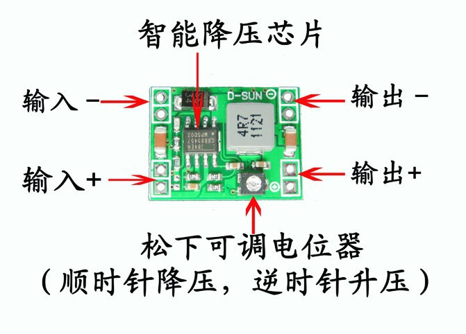 Free Shipping New Mini Converter Adjustable DC-DC Step down Power Supply Module replace LM2596(China (Mainland))