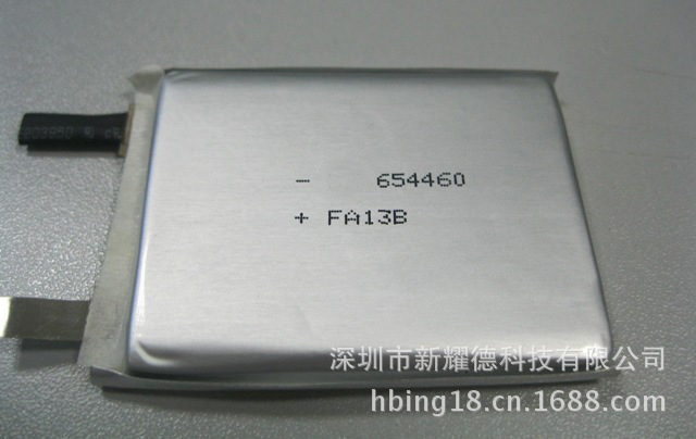 a lithium polymer battery product _a _a product polymer lithium ion battery pack soft polymer battery manufacturers products(China (Mainland))