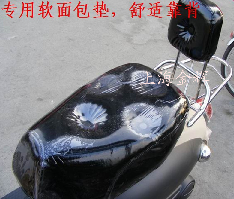 European version of the small turtle moped motorcycle electric motorcycle modification destructive personality install a thicker(China (Mainland))