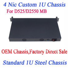 4 NIC customized 1U chassis D525 ATOM 4 NET card chassis 1U chassis 4 Custom 1000M lan 4 network chassis for ROS Wayos etc (China (Mainland))