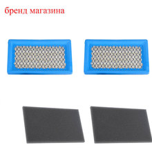 2sets Air Pre Filter Fit KOHLER 14 083 01-S Cub Cadet 751-10298 17211-ZG9-M00(China (Mainland))