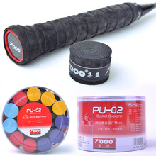 2015 Super breathable tennis racket towel badminton grips overgrip (use for tennis,squash,padel,Speedminton badminton) 30pcs/box