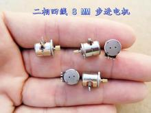10 Pcs 3-5v Dc 2 Phase 4 Wire Dia 8mm Dc Stepper Motor Micro Stepping Motor for Digital Products Camera Size 8*9.5mm(China (Mainland))