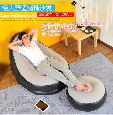 2015 Home Furniture for The Sitting Room Sofa Armchair Inflatable Bed Sheet A Lazy Leisure Chair Cushion Stool(China (Mainland))