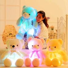 Новые горячие Детские Игрушки 50 см и 75 см красочные светящиеся teddy bear световой плюшевые игрушки Подарок На День Рождения Отправить Детей милые Мягкие Игрушки