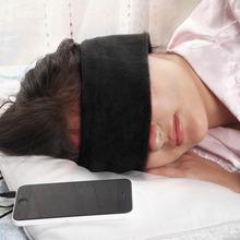 Novelty Soft Comfortable Sleeping Headphones Sports Headband Headphones Earphones Headset Black E2shopping(China (Mainland))