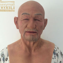 realistic Grandfather mask,  Magic Mask, Tricky mask ,  Movie props 100%Medical silicone(China (Mainland))