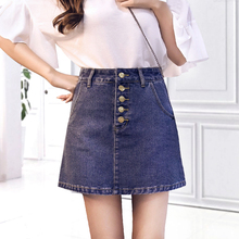 2016 New Retro Denim Skirt Womens Summer Fashion Slim A-line Mini Jeans Skirts Korean Institute Wind Dark Blue Jean Faldas Woman