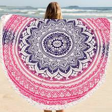 Summer Large Polyester Printed Round Beach Towels With Tassel Circle Beach Towel Serviette Plage Swim Towel 150cm Blanket(China (Mainland))