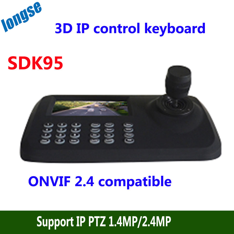 TCP/IP 3D IP PTZ control keyboard, Auto-search the ONVIF devices in LAN support IP PTZ speed dome camera1.4MP/2.4MP(China (Mainland))