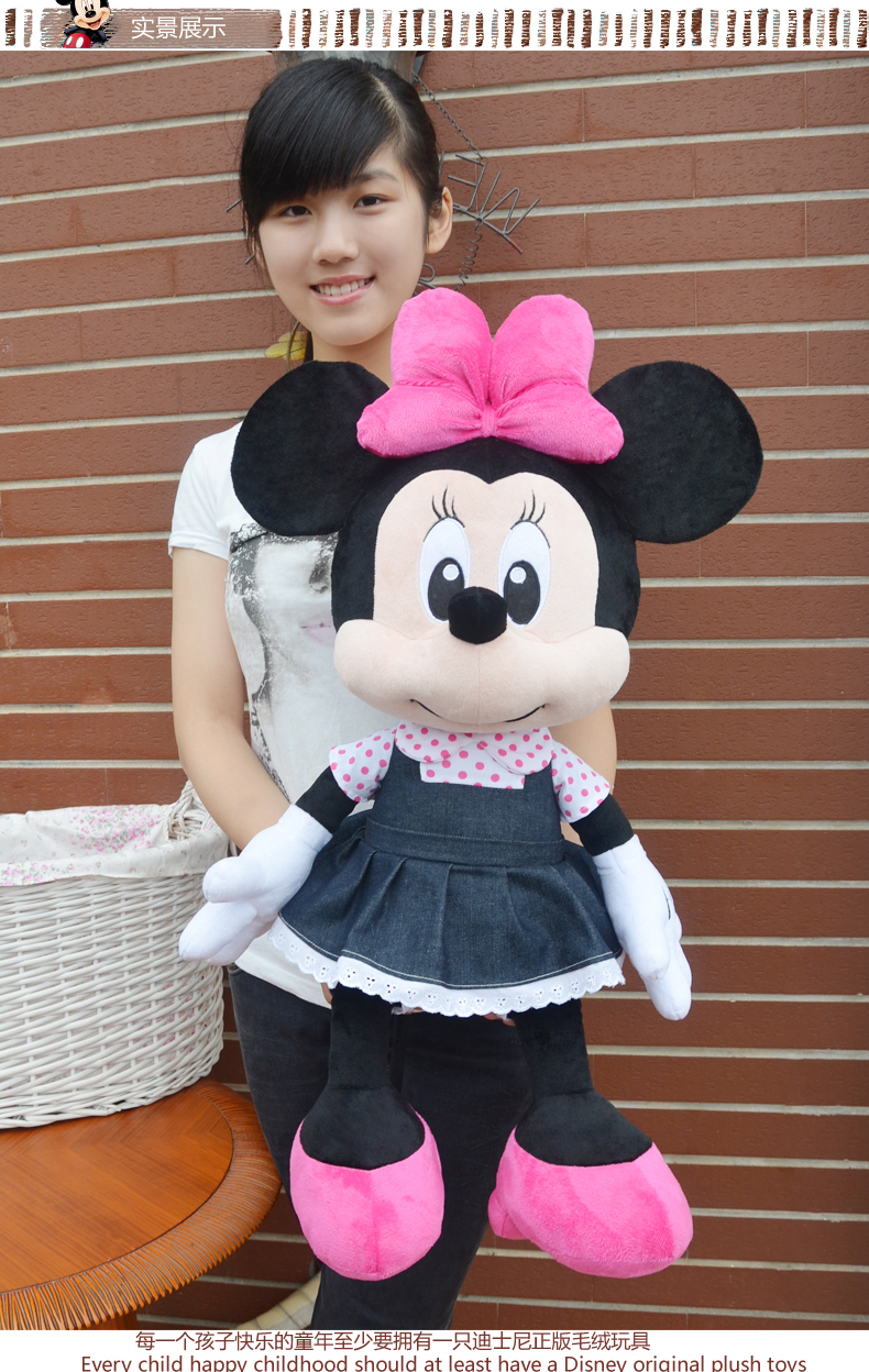 """Disney Minnie Mouse 17""""22""""28"""" inches Plush jeans Baby Stuffed Toy Kids Preferred doll(China (Mainland))"""