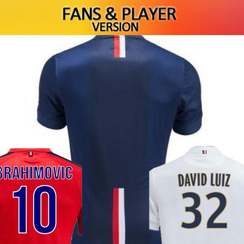 Free shipping jersey 14 15 Cavani paris survetement football David Luiz maillot de foot Ibrahimovic 2015 shirt soccer jerseys(China (Mainland))
