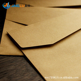 MUJI Style Of European Classical Imported Luxury Manila Envelope Envelope Decorated Envelopes Retro Personality<br><br>Aliexpress