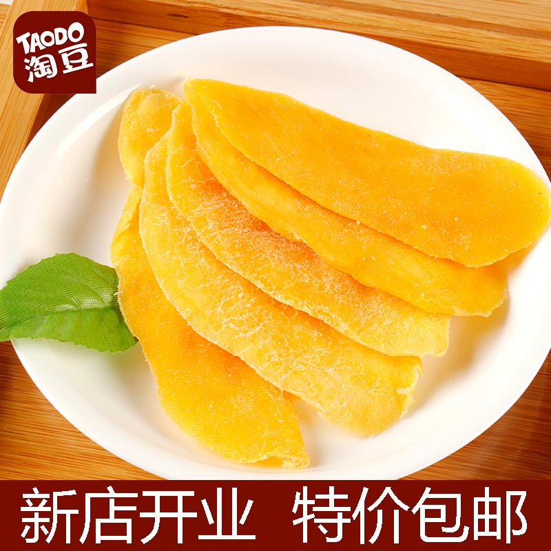 Dried mango 108g natural fresh preserved fruit flavor snacks candours dried fruit