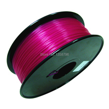 purple color 3d printer filaments 1kg/2.2lb PLA/ABS 1.75mm 3mm Plastics Resin Consumables For MakerBot RepRap UP Mendel