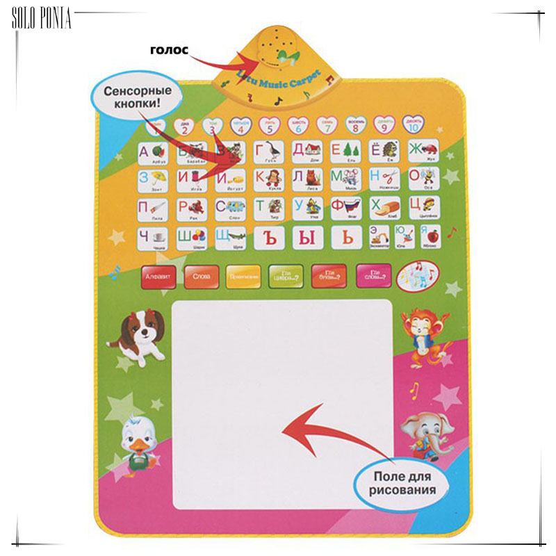Russian language learning education electronic chart with Magic Doodle Mat Aquadoodle Magic Water Doodle Drawing Mat For Child(China (Mainland))