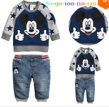 baby boys clothes Cartoon Children's tracksuit boys clothing shirt + Trousers Casual kids clothes set Children Clothing ,CT-090(China (Mainland))