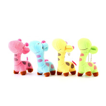 High Quality Lovely Cute Kids Child Giraffe Gift Soft Plush Toy Baby Stuffed Animal Doll(China (Mainland))