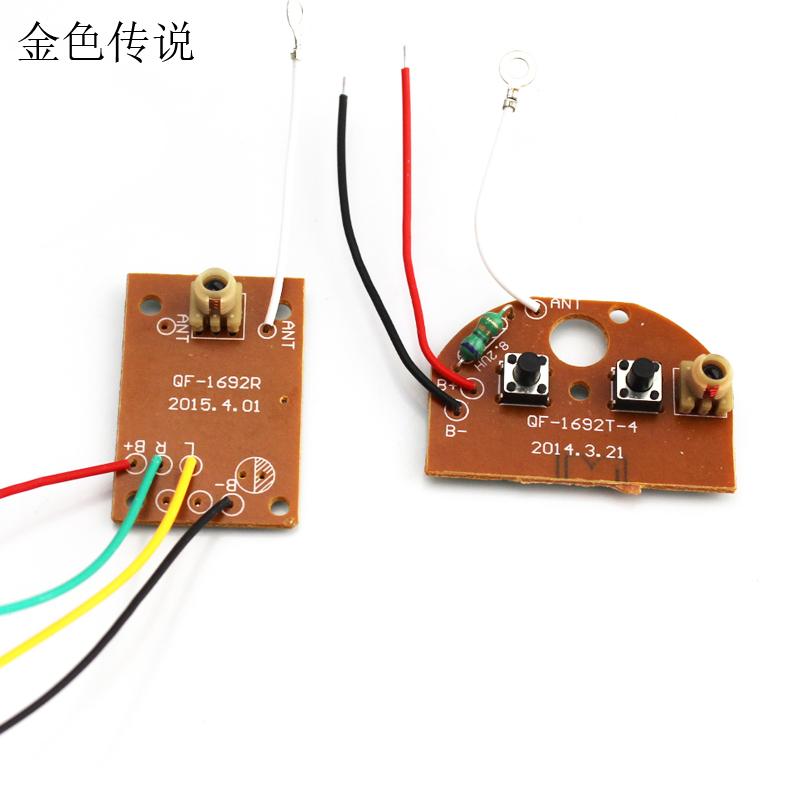 ARRL :: Technical :: Arduino for Ham Radio