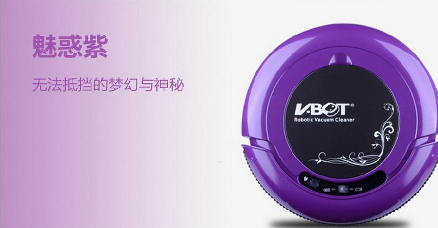 Intelligent Sweeper Vacuum cleaner, automatic mop sweeping robot.(China (Mainland))