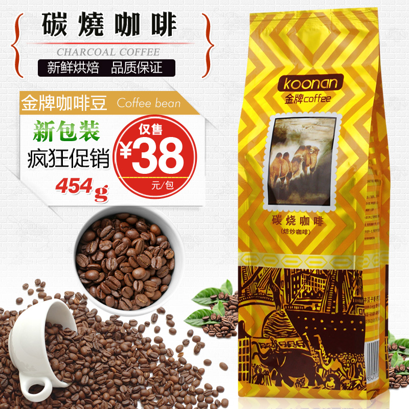 454g Gold medal espresso roasted coffee bean coffee powder charcoal fresh green slimming coffee beans tea