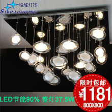 new arrival Modern brief ceiling light personality eggs egg living room lights bedroom lamp restaurant lamp 8240  free shipping(China (Mainland))