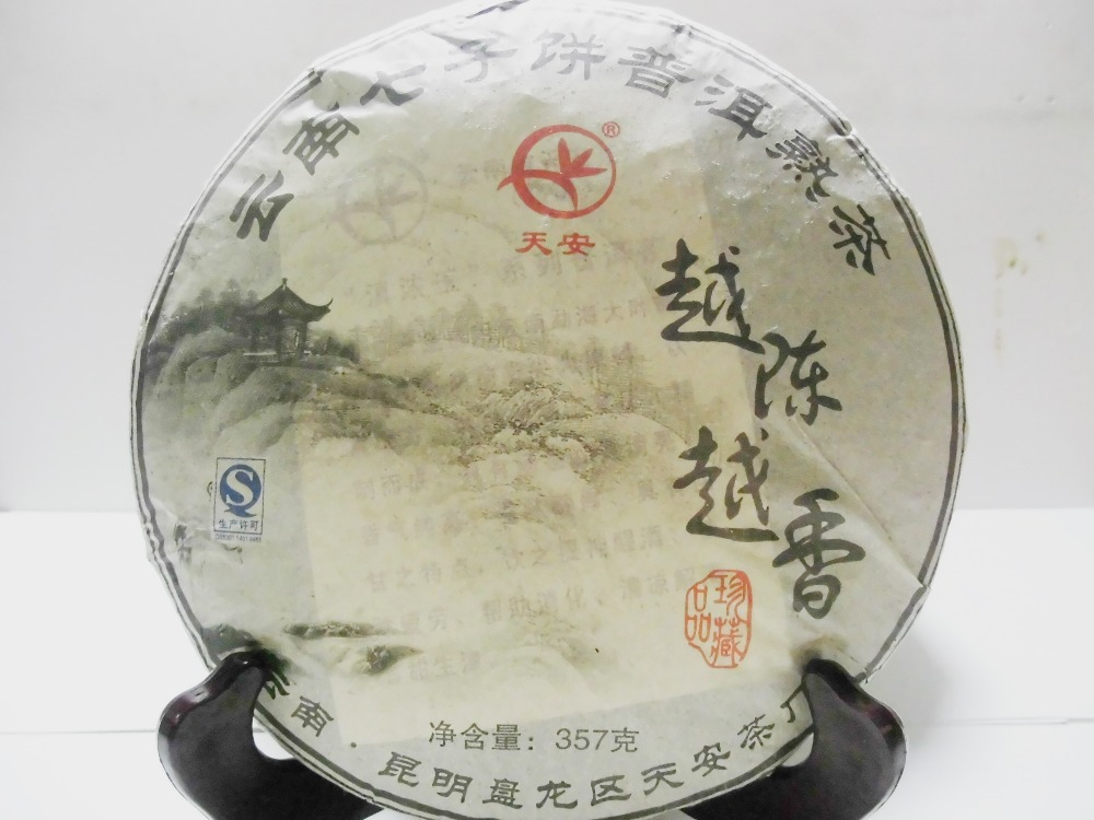 Гаджет  Free shipping Jumps over Chen yue sweet puer tea seven ripe tea 357g None Еда