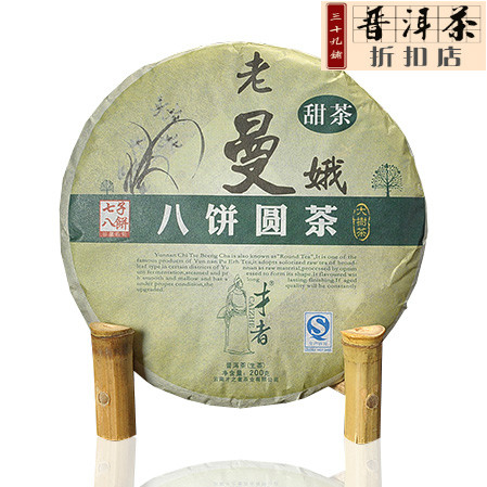 Free shipping Chinese Yunnan flower black Puer Tea healthy green tea food superfine mini block cooked