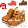 Male and female children s shoes 4091