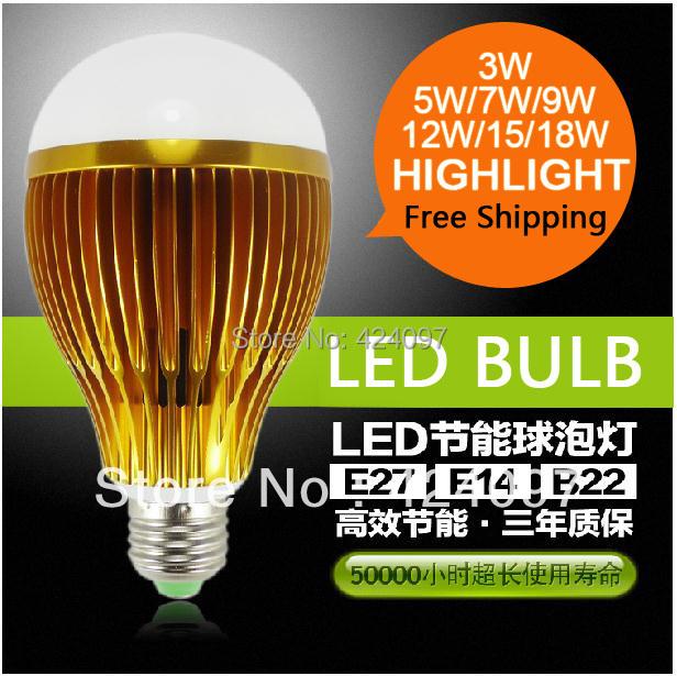 [Sharing Lighting] 5W / 7w / 9w Led Bulb LightsE27, Led Bulb Lamp,Led Bubbble Ball Bulb Light(China (Mainland))