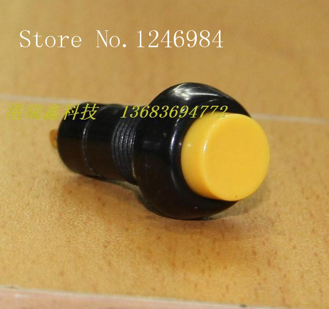 [SA]HIGHLY HIGHLY electronic switch with lock button on the yellow button switch M12 circular PB305 A--100PCS/LOT<br><br>Aliexpress