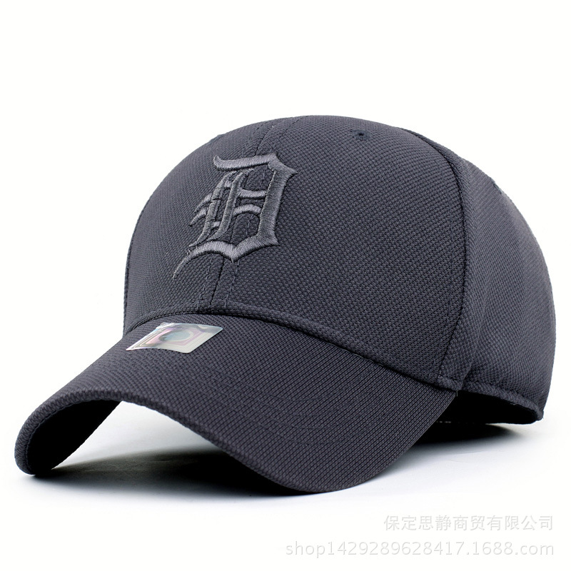 2015 listed on the new summer whole sealing male version of hat man outdoor cap is prevented bask in sun hat baseball cap(China (Mainland))