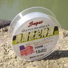500pcs/lot Fishing Line Brand Super Strong Japanese 100m 100% Nylon Transparent Fluorocarbon Fishing Line Fishing Tackle(China (Mainland))