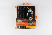 JAKEMY JM-6108 79 in 1 Screwdriver Ratchet Hand Tools Suite Furniture Computer Electrical maintenance Tools
