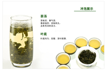 Promotion free shipping premier Taiwan Jinxuan milk oolong tea organic milk fragrance small gifts