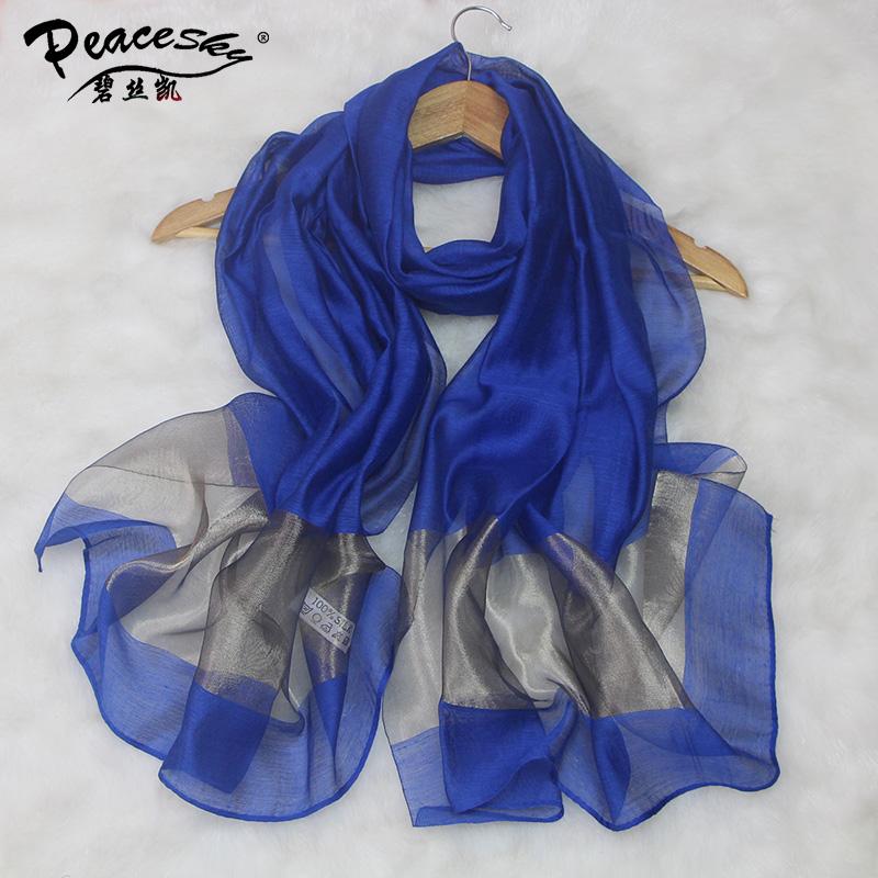 Spring Summer New Mujeres Bufanda Chal White And Blue Chinese Women's Silk Scarf Chiffon Shawl Elegant Scarves Size 70 x 190cm(China (Mainland))