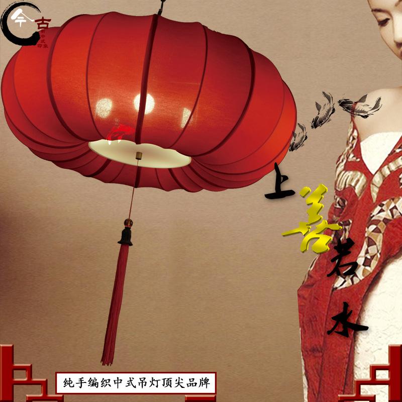 New Chinese fabric pendant lamp bar pendant lamp engineering clubhouse restaurant Red Lantern restaurant pendant lamp lamp Art<br>