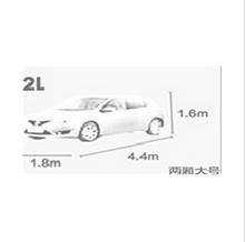 Velveteen material Car Cover peugeot Subaru Dacia LIfan Kia Toyota Volkswagen Fiat Lada Renault SEAT Opel Mitsubishi accessories(China (Mainland))