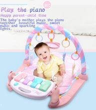 Nouveau tapis de mode pour bébé tapis de Puzzle éducatif avec clavier de Piano mignon Animal bébé Gym tapis de jeu tapis rampant activité jouets Z4(China)
