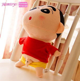 Funny Cute Crayon Shin-Chan Nano Doll Plush Toy 35cm Soft Pillow Action Anime Figure Baby Toys Creative Gift For Girlfriend<br><br>Aliexpress