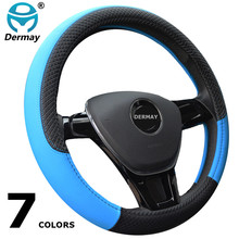 Buy DERMAY New Arrival 7Colors Car Steering Wheel Cover Leather Size 38cm VW Skoda Chevrolet Ford Nissan etc. 95% Cars for $13.50 in AliExpress store
