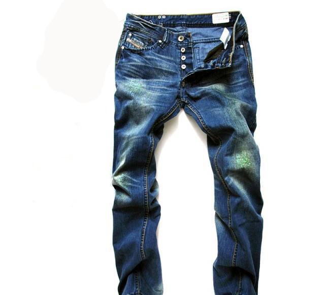 самые модные джинсы с доставкой