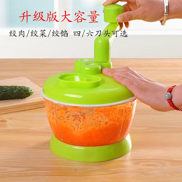 Multifunctional shredder vegetable tools household manual meat cutter creative font b kitchen b font font b