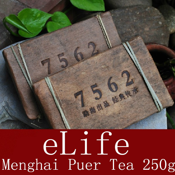 250g premium old Chinese menghai puer tea puer slimming tea pu er tea puerh China green