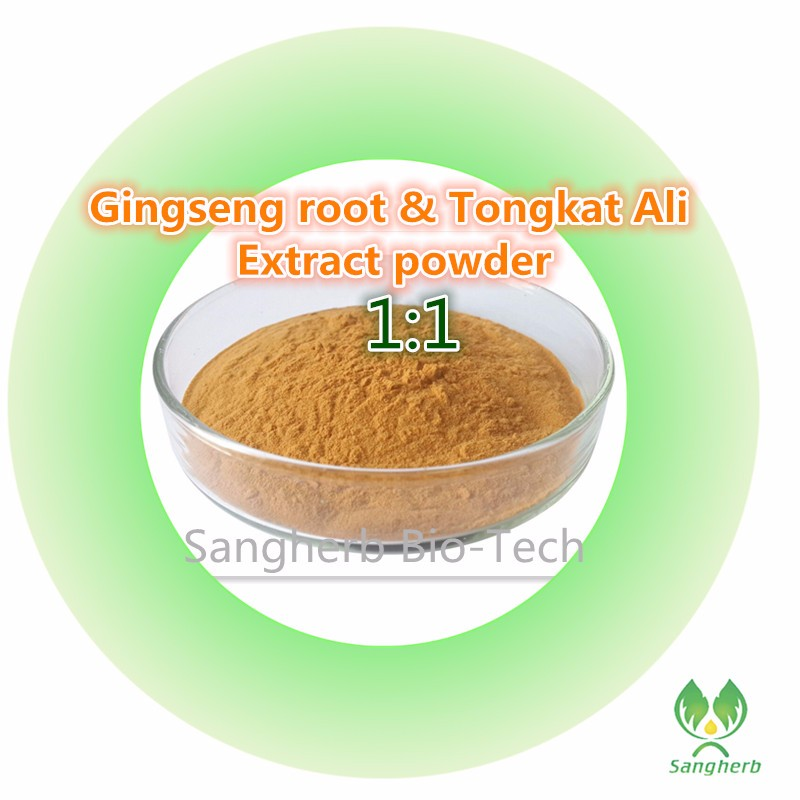 10years Ginseng root extract and Tongkat ali extract powder 1:1 compound capsule 100pcs nourishing Increases sexuality