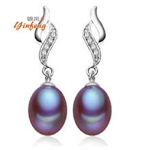 Three coloration ANGEL TEARS Pure Pearl Earrings Cultured Freshwater Pearls with 925 Silver ,Earring 2015 white/pink/purple pearl